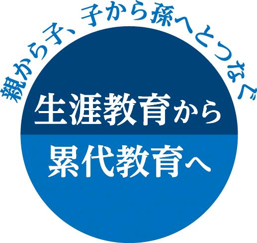 モラロジースローガンロゴ