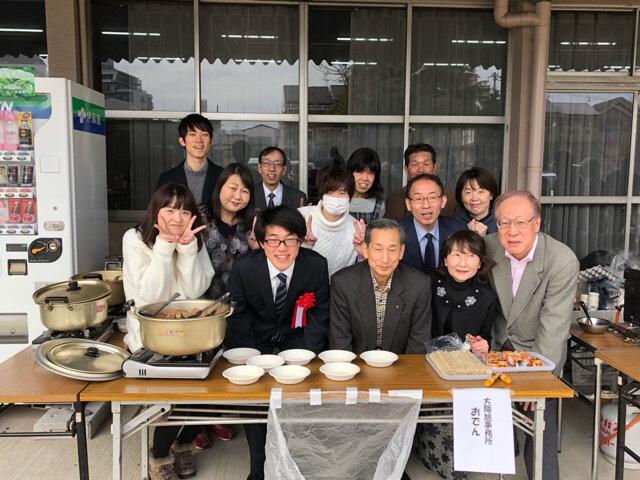 【2019年2月3日(日)】青年感謝の集い 3