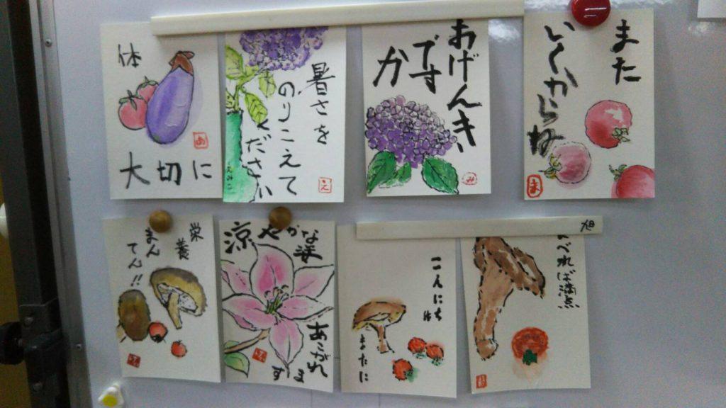 【2019年6月15日(土)】絵手紙講座2