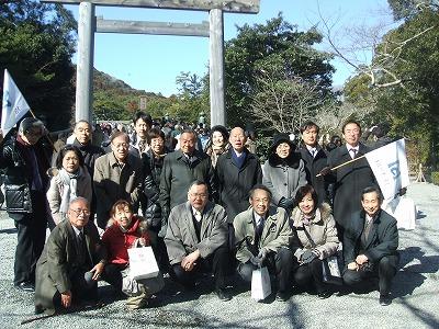 平成25年度 伊勢神宮参拝 写真2
