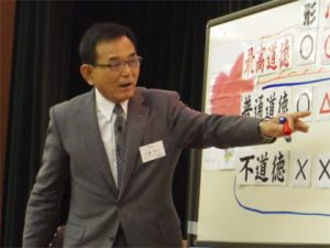 有限会社カミハギサイクル 代表取締役会長 上萩 洋三 氏