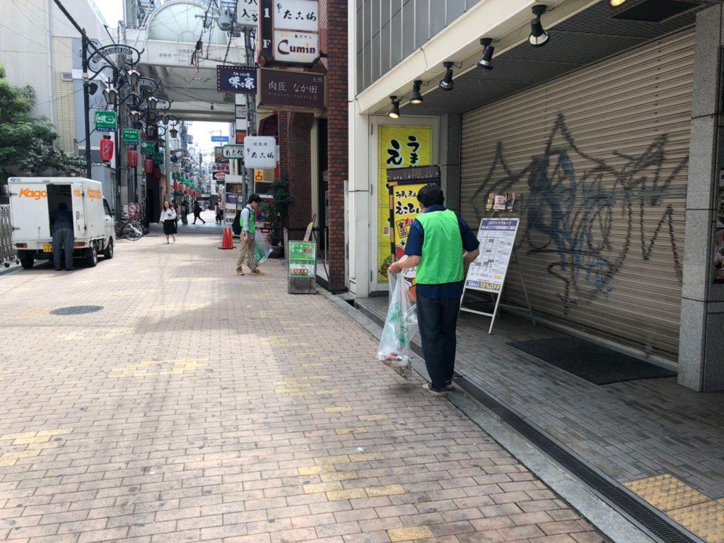 【2019年6月9日(日)】まち美化 G20大阪サミットクリーンアップ作戦 4