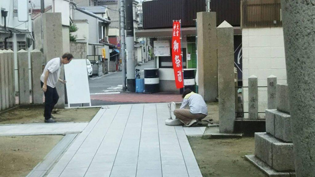 【2019年6月30日(日)】大宮神社清掃奉仕ボランティア3