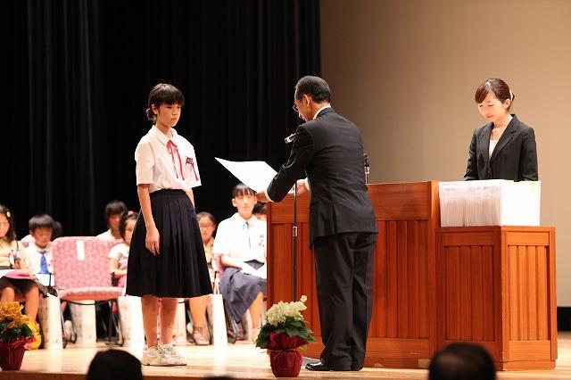 第4回 伝えよう!いのちのつながり入選作文表彰式 写真8