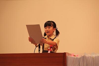 第5回 伝えよう!いのちのつながり入選作文表彰式 写真5