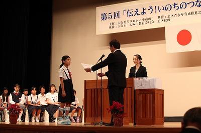 第5回 伝えよう!いのちのつながり入選作文表彰式 写真8