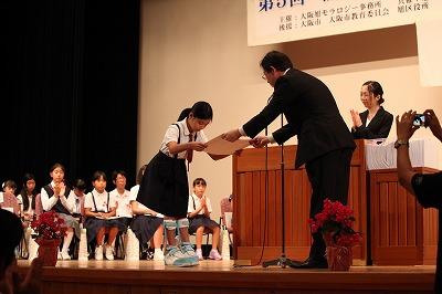 第5回 伝えよう!いのちのつながり入選作文表彰式 写真9