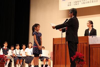 第5回 伝えよう!いのちのつながり入選作文表彰式 写真14