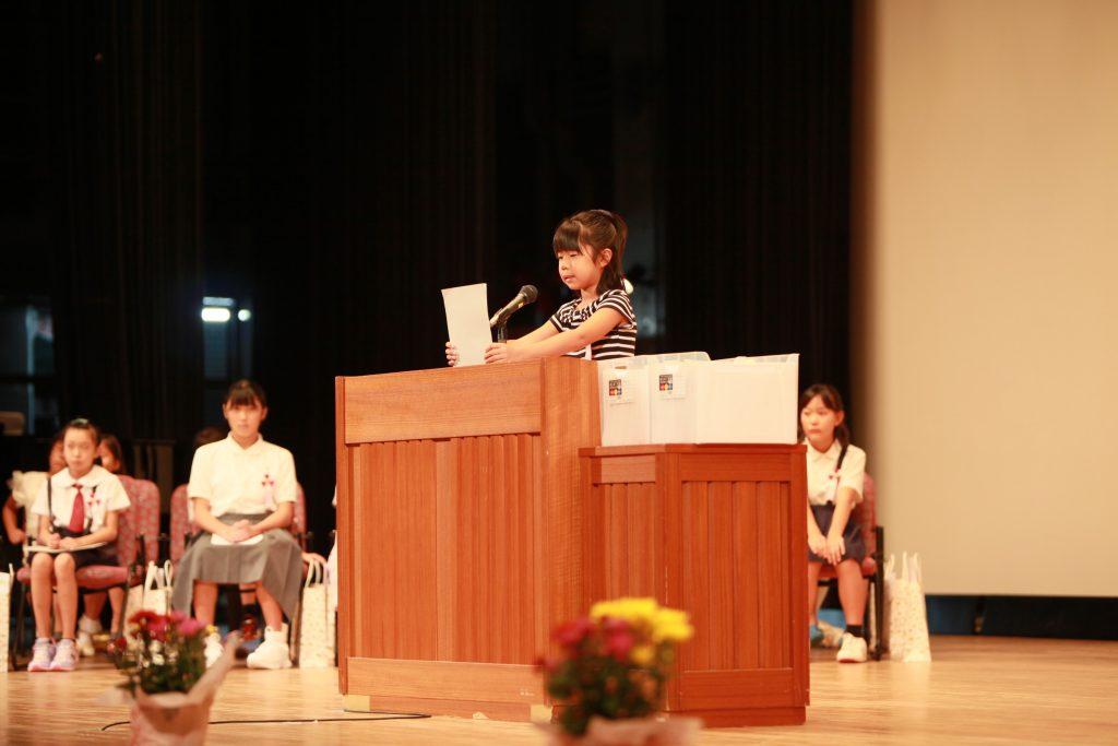 第6回 伝えよう!いのちのつながり入選作文表彰式 写真23
