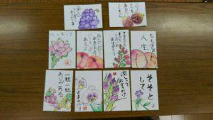【2019年8月31日(土)】絵手紙講座 2