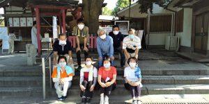 【2020年8月2日(日)】大宮神社清掃奉仕ボランティア写真1