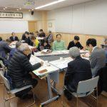 【2020年2月15日(土)】第190回ビジネスクラブ例会 開催風景写真5