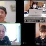 【2021年7月31日(土)】子育てカフェオンライン 1